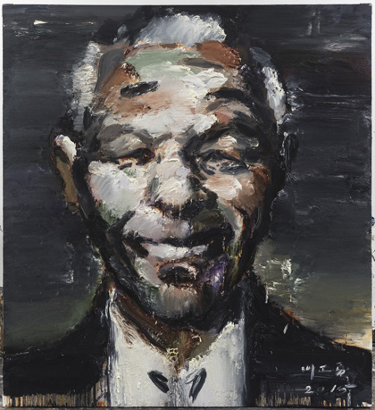 Mandela, Liu Zhengyong, galerie Dock Sud